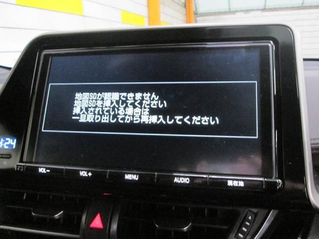 ハイブリットG 衝突軽減ブレーキシステム 車線逸脱防止機能(7枚目)