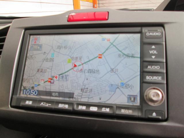 G エアロ HDDナビ 地デジTVバックカメラ HIDライト(7枚目)