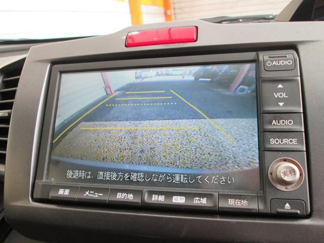 G エアロ HDDナビ 地デジTVバックカメラ HIDライト(8枚目)