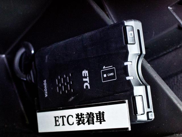 トヨタ 86 GT 6速MT 禁煙車 SDナビ DTV スマートK ETC