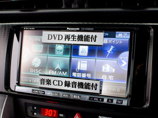 トヨタ 86 GT HDDナビ地デジパドルSスマートK HID プッシュS