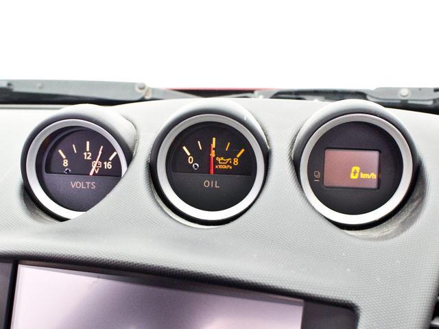 日産 フェアレディZ バージョンS 6速マニュアル ETC 整備記録簿