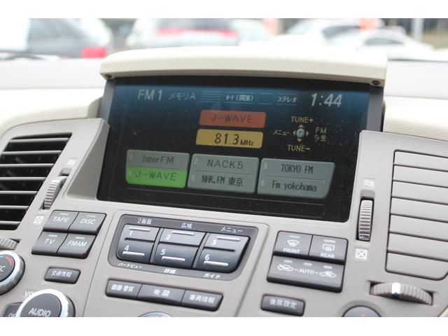 「日産」「シーマ」「セダン」「埼玉県」の中古車30
