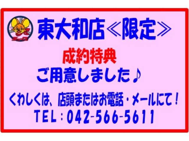 日産 ノート X ワンオーナー バックモニター 純正SDナビ ETC