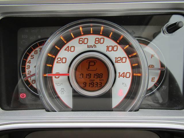 「ホンダ」「ライフ」「コンパクトカー」「東京都」の中古車46