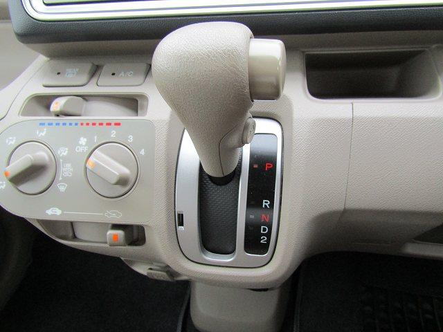 「ホンダ」「ライフ」「コンパクトカー」「東京都」の中古車49