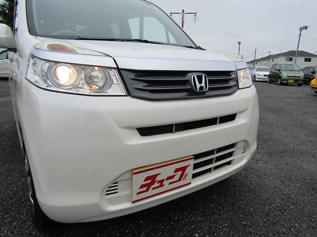 「ホンダ」「ライフ」「コンパクトカー」「東京都」の中古車63