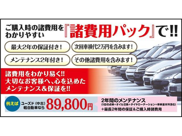 「トヨタ」「ピクシスジョイ」「コンパクトカー」「東京都」の中古車4