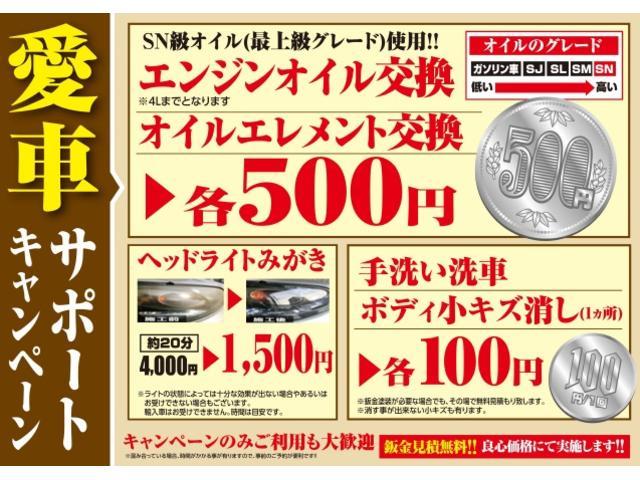 ハイブリッドX・Lパッケージ AWD CTBA 純ナビ(2枚目)
