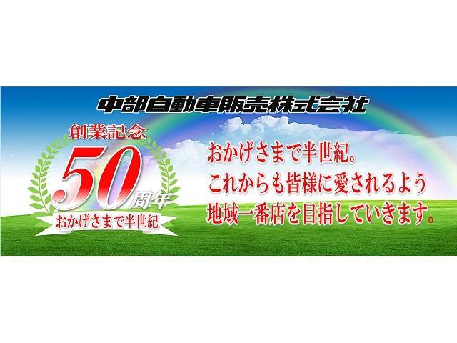 ハイブリッドX・Lパッケージ AWD CTBA 純ナビ(15枚目)