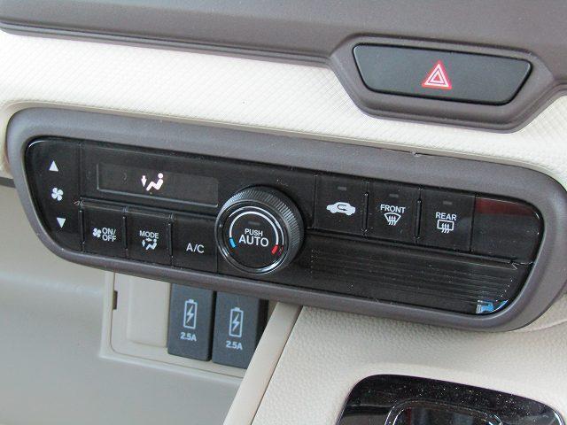 G・Lターボホンダセンシング ホンダセンシング 両側パワースライドドア パドルシフト クルーズコントロール ETC プッシュスタート キーフリーシステム LEDヘッドライト ターボ車 USBソケット アイドリングストップ(53枚目)