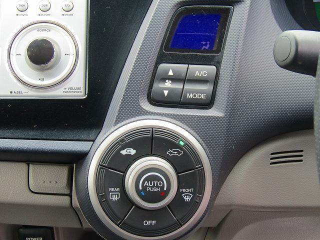 L ワンオーナー車 キーレスエントリー 純正15インチアルミホイール キセノンライト オートライト 電動格納ウィンカーミラー 純正2DINオーディオ AUX接続 フロアマット サイドバイザー(50枚目)