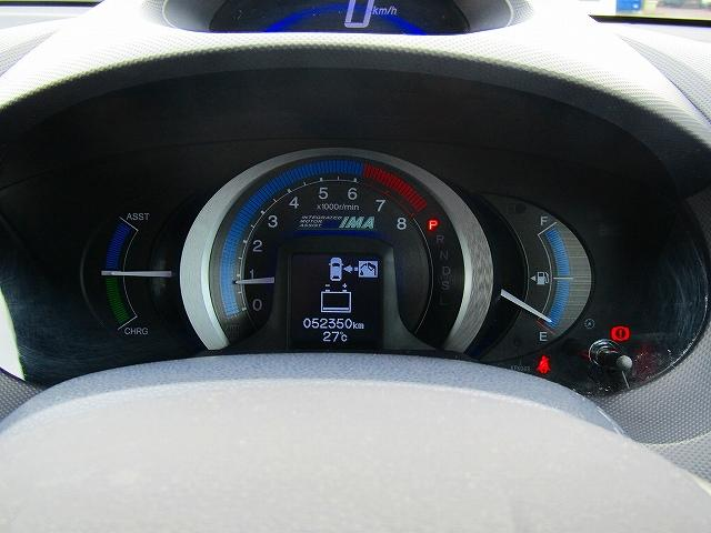 L ワンオーナー車 キーレスエントリー 純正15インチアルミホイール キセノンライト オートライト 電動格納ウィンカーミラー 純正2DINオーディオ AUX接続 フロアマット サイドバイザー(56枚目)