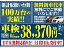 トヨタ アイシス プラタナ HID ETC 社外SDナビ フルセグ フォグ