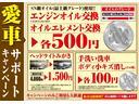 日産 モコ S アイドリングストップ PVガラス キーフリー