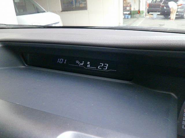 「ホンダ」「ステップワゴン」「ミニバン・ワンボックス」「埼玉県」の中古車43