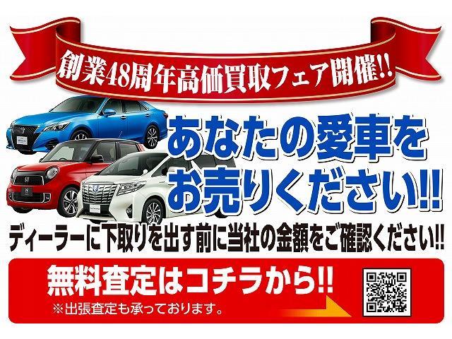 「トヨタ」「アイシス」「ミニバン・ワンボックス」「埼玉県」の中古車17