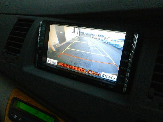 「トヨタ」「アイシス」「ミニバン・ワンボックス」「埼玉県」の中古車43