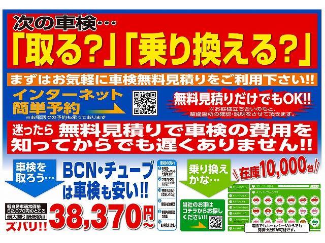 「ダイハツ」「ムーヴラテ」「コンパクトカー」「埼玉県」の中古車5