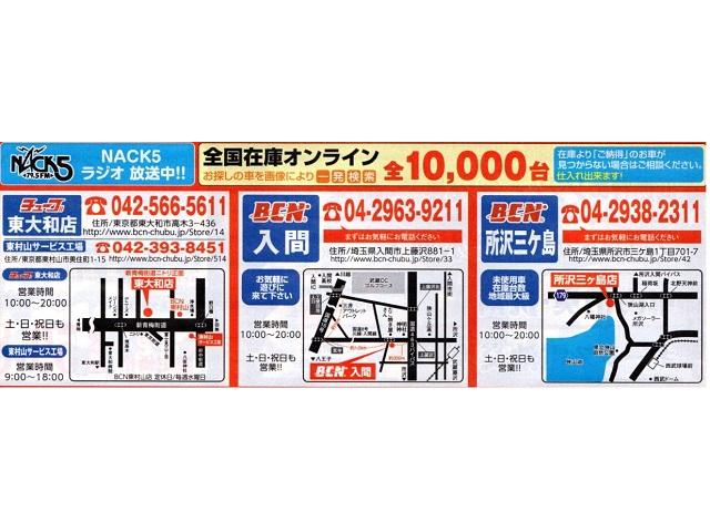 「ホンダ」「N-BOX+カスタム」「コンパクトカー」「埼玉県」の中古車19