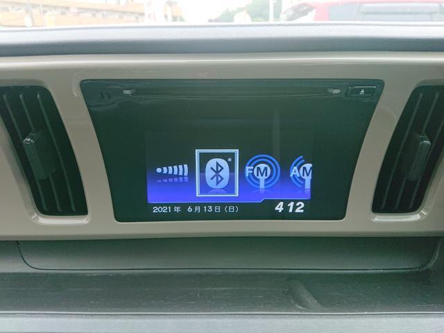 G・Lパッケージ HDMI/USB接続スマートフォン連携ディスプレイオーディオ Bluetooth接続 バックカメラ サイドカーテンエアバッグ HIDオートライト アイドリングストップ バニティミラー シートリフター(17枚目)