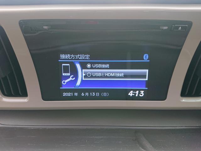 G・Lパッケージ HDMI/USB接続スマートフォン連携ディスプレイオーディオ Bluetooth接続 バックカメラ サイドカーテンエアバッグ HIDオートライト アイドリングストップ バニティミラー シートリフター(29枚目)