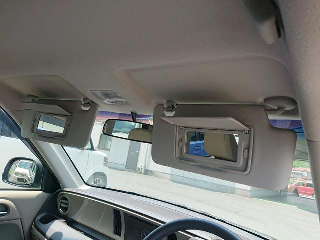 G・Lパッケージ HDMI/USB接続スマートフォン連携ディスプレイオーディオ Bluetooth接続 バックカメラ サイドカーテンエアバッグ HIDオートライト アイドリングストップ バニティミラー シートリフター(33枚目)