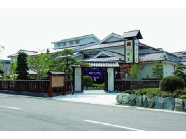 群馬県,高崎市にあります日帰り温泉「湯都里」です。日ごろの疲れを癒し、身も心もリフレッシュ!