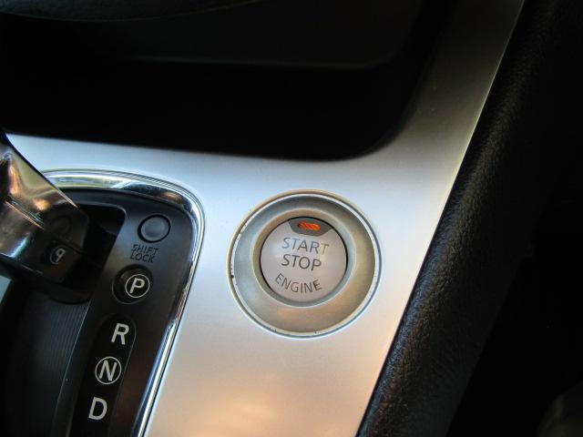 プッシュスタートシステム装備。エンジンスタートは、このボタンを押すだけです。