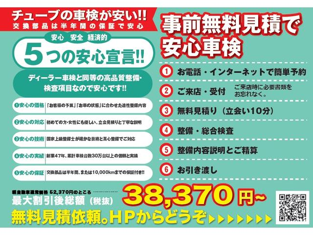 2.0Z ナビ Bカメラ HID オートライト 禁煙車(16枚目)