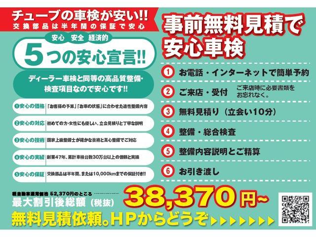 2トーンカラースタイル G・Aパッケージ  シティブレーキ(16枚目)