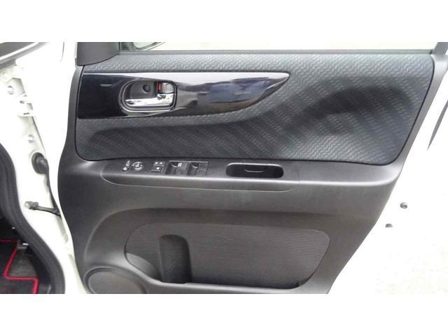 「ホンダ」「N-BOX」「コンパクトカー」「神奈川県」の中古車24
