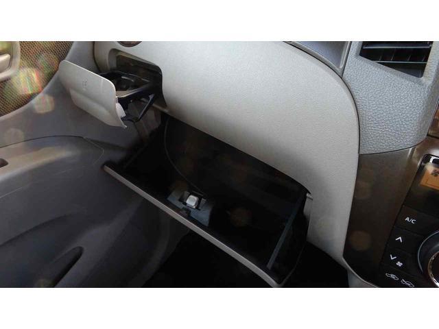 「マツダ」「フレアワゴン」「コンパクトカー」「神奈川県」の中古車32