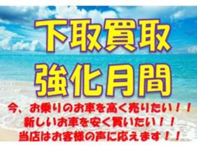 「マツダ」「フレアクロスオーバー」「コンパクトカー」「神奈川県」の中古車2