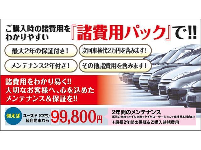 「マツダ」「フレアクロスオーバー」「コンパクトカー」「神奈川県」の中古車12