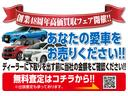 マツダ スピアーノ XF ETC
