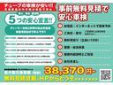 日産 ジューク 15RX タイプV HID ETC AAC キーフリー 禁煙