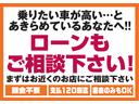 XD HDDナビ アイドリングストップ プッシュスタート キーフリー ETC 禁煙車(27枚目)