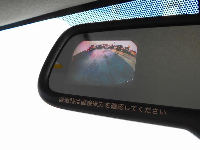 バックカメラ付き運転が苦手な方も車庫入れラクラクです!狭いところでの駐車もお車を傷つけず安心ですね!