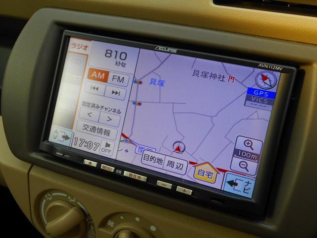 GS 1オナ 走行距離3.0万km ワンセグナビ ETC(11枚目)