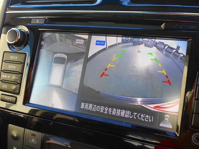 「日産」「セレナ」「ミニバン・ワンボックス」「埼玉県」の中古車64