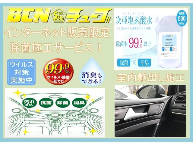 モーダ S 純正SDナビ ワンセグTV LEDヘッドライト ETC スマートキー プッシュスタート スマートアシストII(2枚目)