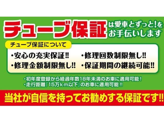 モーダ S 純正SDナビ ワンセグTV LEDヘッドライト ETC スマートキー プッシュスタート スマートアシストII(16枚目)