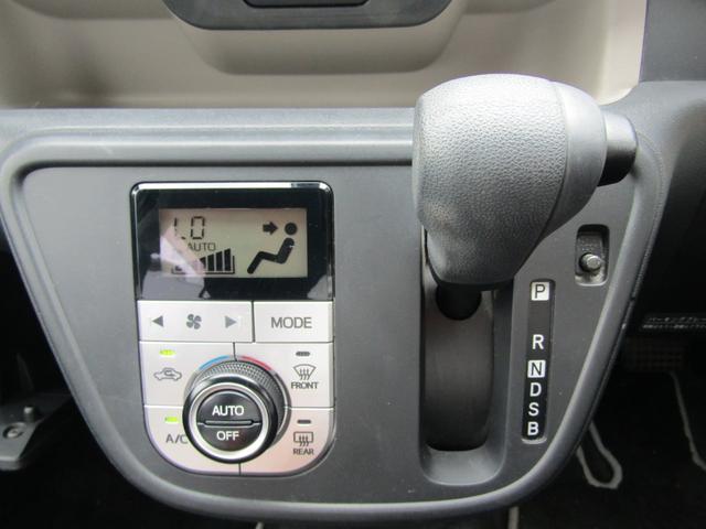 モーダ S 純正SDナビ ワンセグTV LEDヘッドライト ETC スマートキー プッシュスタート スマートアシストII(26枚目)