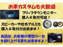 スズキ パレット XS CDデッキ HIDライト 左側パワースライドドア