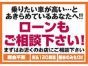 スズキ アルトラパンショコラ G 純正SDナビ バックカメラ ワンセグTV