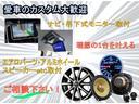 モーダ S 純正SDナビ ワンセグTV LEDヘッドライト ETC スマートキー プッシュスタート スマートアシストII(12枚目)