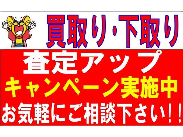 カスタム RS ターボ ナビTV HIDライト キーフリー(10枚目)