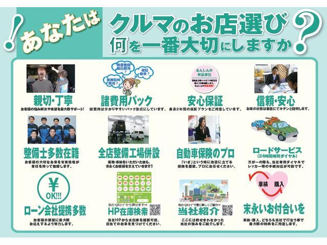 XG メモリーナビ TV キーフリー プライバシーガラス(2枚目)
