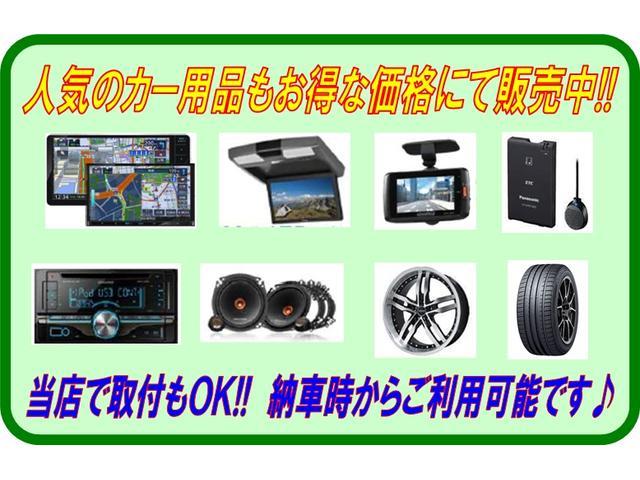 XG メモリーナビ TV キーフリー プライバシーガラス(4枚目)